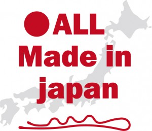 All Made In Japan hair pin
