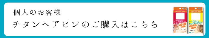 masj_banner